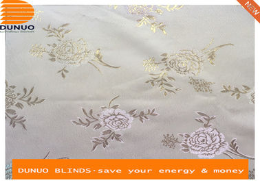 China Wall paper style jacquard roller blinds ,window shades supplier